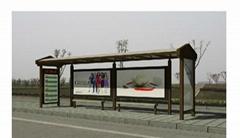太陽能公交車站台
