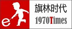 北京旗林時代科技有限公司