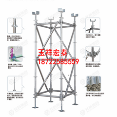 Made in TIANJIN ringlock layher scaffolding mobile Tower