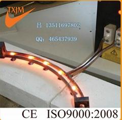 供應小型感應加熱設備焊接設備