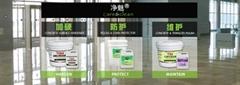 深圳市洁邦天下科技有限公司