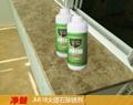 净魅JM118  大理石除锈剂