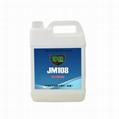 净魅JM108石材中性清洗剂 2