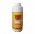 净魅JM128花岗石去锈剂