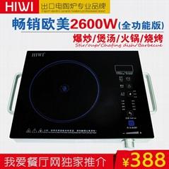 海辉大功率家用电陶炉2600W出口品质
