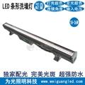 帶防眩遮光罩 LED大功率洗牆