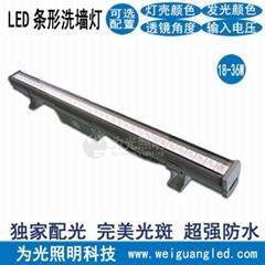 带防眩遮光罩 LED大功率洗墙灯 36W线条灯 建筑外墙亮化