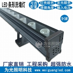 18-36W wall washer waterproof outdoor