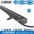 LED ultra-thin wall washer strip light