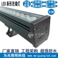 LED bridge body contour bright wall