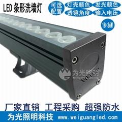 LED bridge body contour bright wall