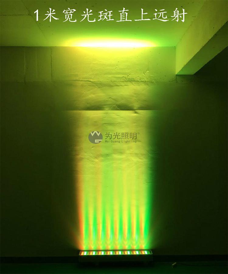 七彩多變輪廓投射燈戶外防水高亮遠程照射燈 4