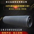 hdpe排水管 2