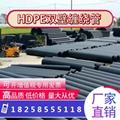 hdpe排水管 3