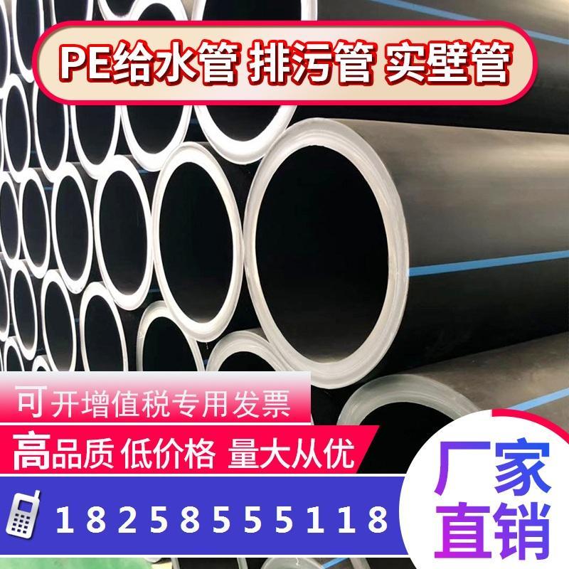 hdpe排水管 5