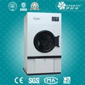 industrial laundry electric clothes tumble dryer