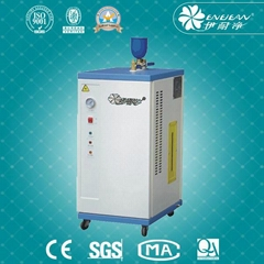 laundry industrial steam boiler