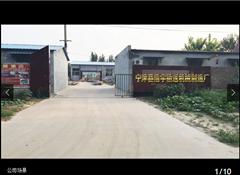 宁津县浩宇输送机械制造厂