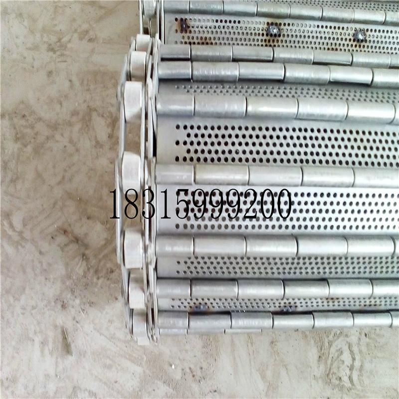 推荐重型链板输送机 不锈钢链板输送带厂家 浩宇供应 1