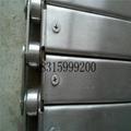 推荐重型链板输送机 不锈钢链板输送带厂家 浩宇供应 2