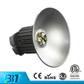 Low Cost High Lumen IP65 Tri-Proof LED Lighting With Five