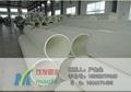 批發供應聚丙烯管材pp排污管