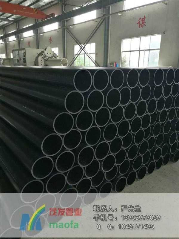長期供應聚乙烯pe化工管 1