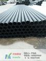 長期供應聚乙烯pe化工管 4