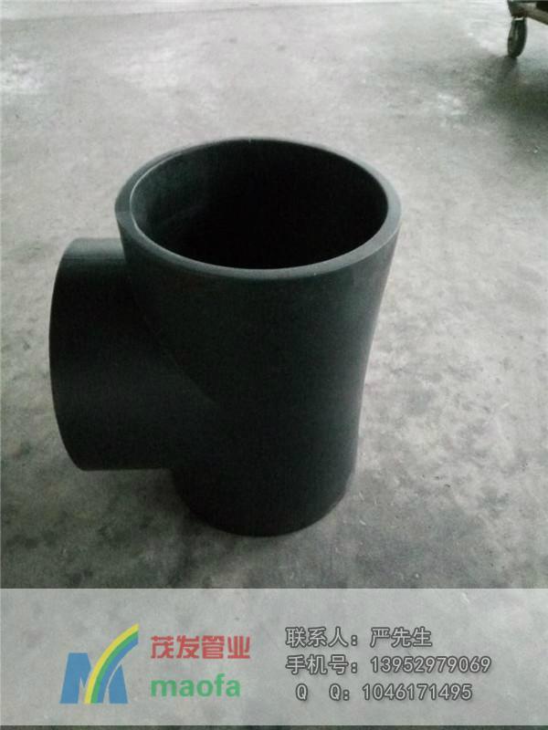 塑料三通管件pe三通批发 4