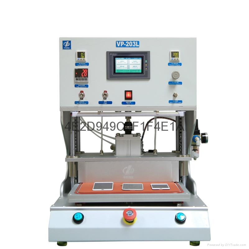 Vacuum laminating machine 1