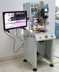 Pulse hot pressing machine