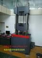 PNW-6000 非金属材料动