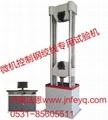 GWA-600钢绞线专用试验台