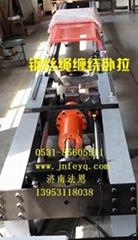 LAW-300微機控制電液伺服臥式鋼絲繩拉力試驗機