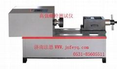 LN-S2000高强螺栓试验台