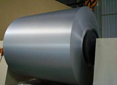 Aluzinc coils galvanized steel coil distributor