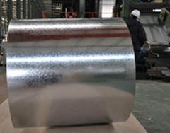 Aluzinc steel coil importer ga  alume flashing price