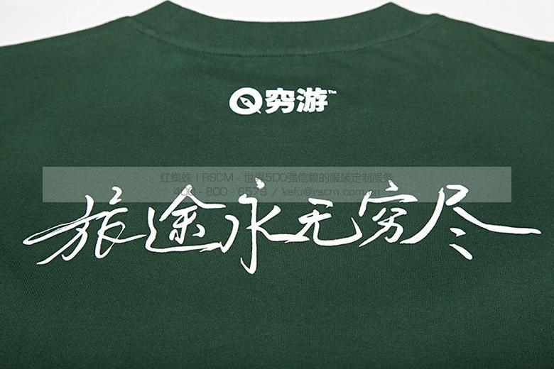 经典印花款短袖T恤 队服 广告衫定做 2