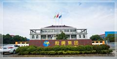 Nanjing AoGrand International Trade Corp