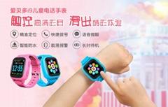 爱贝多i9触屏儿童智能手表 GPS定位打电话男女孩学生防水防丢手机