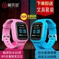 愛貝多i9觸屏儿童智能手錶 GPS定位打電話男女孩學生防水防丟手機 4