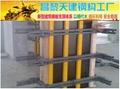 天建实业供应新型建筑模板加固体系 4