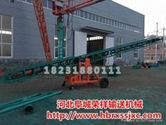 昇降雙翼式輸送機解決糧庫麵粉飼料企業裝車碼垛難題