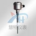 遼陽慧特專業生產銷售電容式物位