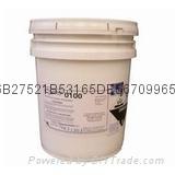 美国进口清力反渗透阻垢剂PTP0100