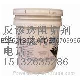 液體桶裝反滲透清力ptp2000美國進口水處理藥劑 5