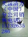 液體桶裝反滲透清力ptp2000美國進口水處理藥劑 1