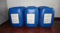 貝迪反滲透阻垢劑MDC150通