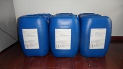 贝迪反渗透阻垢剂MDC150通用水处理药剂