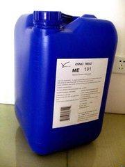 进口纳尔科碱性反渗透阻垢剂OSM35T